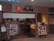 和ダイニング四六時中 彦根店のバイトメイン写真