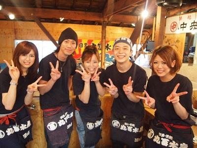 目黒 丸冨水産のバイト写真2