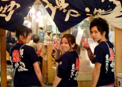 丸冨水産 新橋店のバイトメイン写真