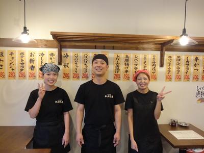 かぶら屋 高島平店のバイト写真2