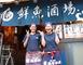 丸冨水産 池袋西口店のバイト写真2