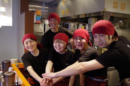 屯ちん SUNAMO店のバイト写真2