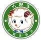 【小肥羊 横浜店】のロゴ