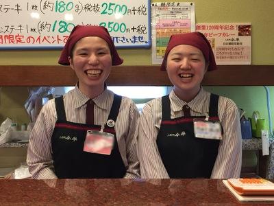 人形町今半 日本橋高島屋店(精肉販売店)のバイトメイン写真
