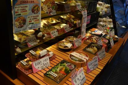 人形町今半 惣菜 千葉そごう店のバイト写真2