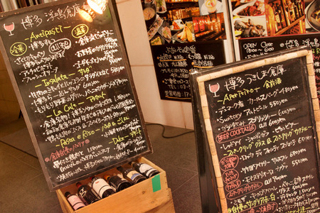 博多 うきしま倉庫のバイト写真2