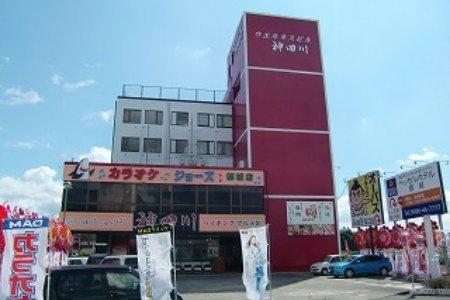 神田川グルメ館 都城店のバイト写真2