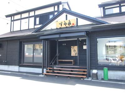 すみれ 札幌本店のバイト写真2