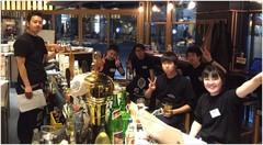 大衆酒場 稲虎2