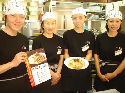 長崎ちゃんぽん 十鉄 ゆめタウン広島店のバイトメイン写真