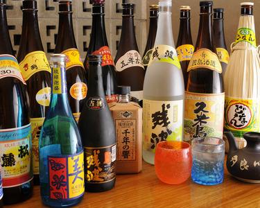 ちゅらり 横浜店のバイト写真2