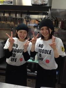 麺屋あっ晴れ つけめん堂 東浦店のバイトメイン写真