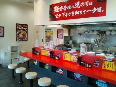 麺屋あっ晴れ  可児店のバイト写真2