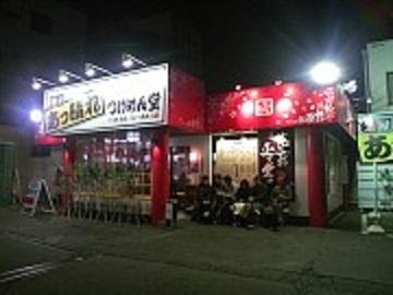 麺屋あっ晴れ つけめん堂 東浦店のバイト写真2