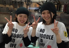 【麺屋あっ晴れ  可児店】の先輩店員からの声