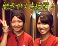 【焼鳥とりっぱ 名駅店】の先輩店員からの声