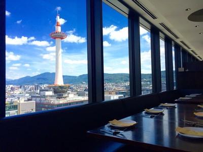 The Kitchen Salvatore Cuomo 京都のバイトメイン写真