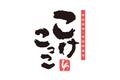 【炭火串焼 こけこっこ 京都】のロゴ