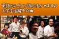 【VIRGO銀座】のバイトメイン写真