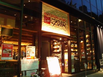 SALVATORE CUOMO & BAR 人形町店のバイト写真2