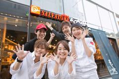 PIZZA SALVATORE CUOMO & GRILL 川崎