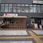 PIZZA SALVATORE CUOMO 聖蹟桜ヶ丘