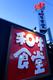 【和牛食堂 笠原店 】のロゴ