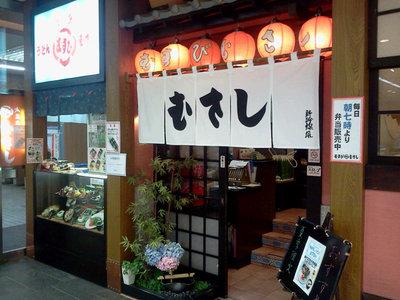 むさし新幹線店のバイトメイン写真