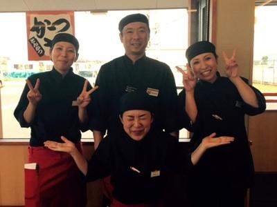 かつや 熊本浜線バイパス店のバイトメイン写真