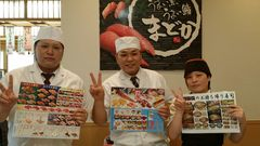 寿司まどか 人吉店