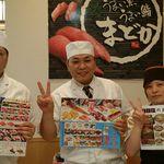 寿司まどか 人吉インター店