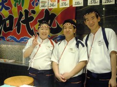 寿司まどか フレスポジャングルパーク店