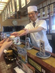 寿司まどか 伊集院店のバイトメイン写真