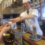 寿司まどか 伊集院店のバイト