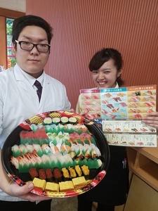 寿司まどか 伊集院店のバイト写真2
