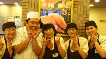 寿司まどか 国分広瀬店のバイトメイン写真