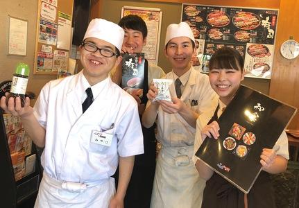 ふぁみり庵はいから亭寿司まどか 大口店のバイト写真2