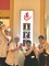 寿司まどか アミュプラザ鹿児島店のバイトメイン写真
