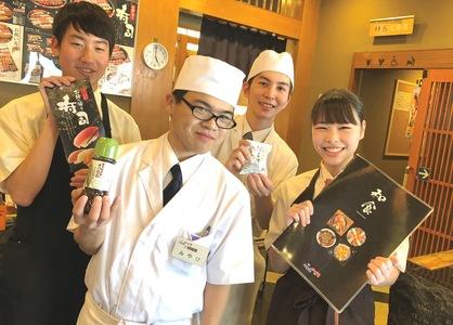 ふぁみり庵はいから亭寿司まどか 札元店のバイトメイン写真