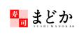 【寿司まどか 伊敷ニュータウン店】のロゴ