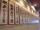 寿司まどか アミュプラザおおいた店のバイト写真2