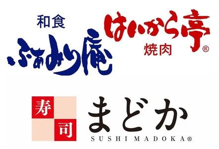 ふぁみり庵はいから亭寿司まどか 住吉店のバイト写真2