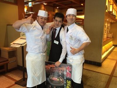 ふぁみり庵はいから亭寿司まどか 川内店のバイト写真2
