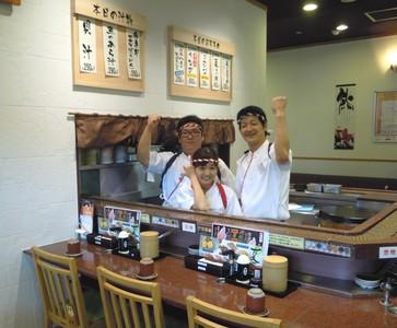 寿司まどか 伊敷ニュータウン店のバイトメイン写真