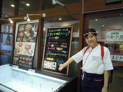 寿司まどか 伊敷ニュータウン店のバイト写真2