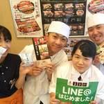寿司まどか 阿久根店のバイト