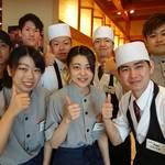ふぁみり庵はいから亭寿司まどか 川内店のバイト