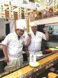 寿司まどか 人吉インター店のバイト写真2