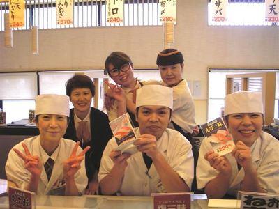 寿司まどか 卸本町店のバイト写真2