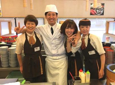 寿司まどか 卸本町店のバイトメイン写真